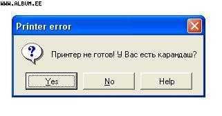 компьютеры 069