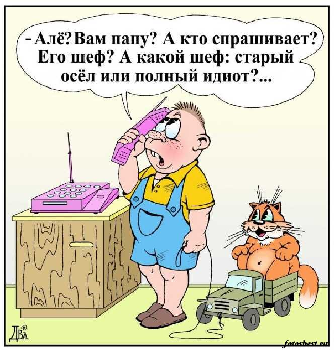 Маринина Александра Борисовна скачать книги FB2 TXT HTML ...