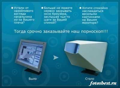 компьютеры 104