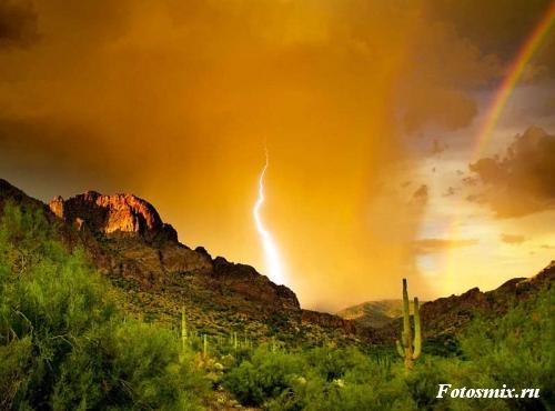 Молния в прериях